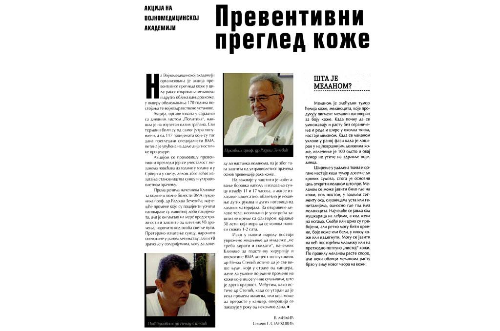 01092014Odbrana.jpg
