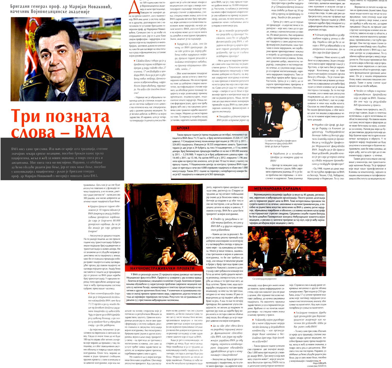 Casopis_Odbrana_prof_Novakovic.jpg