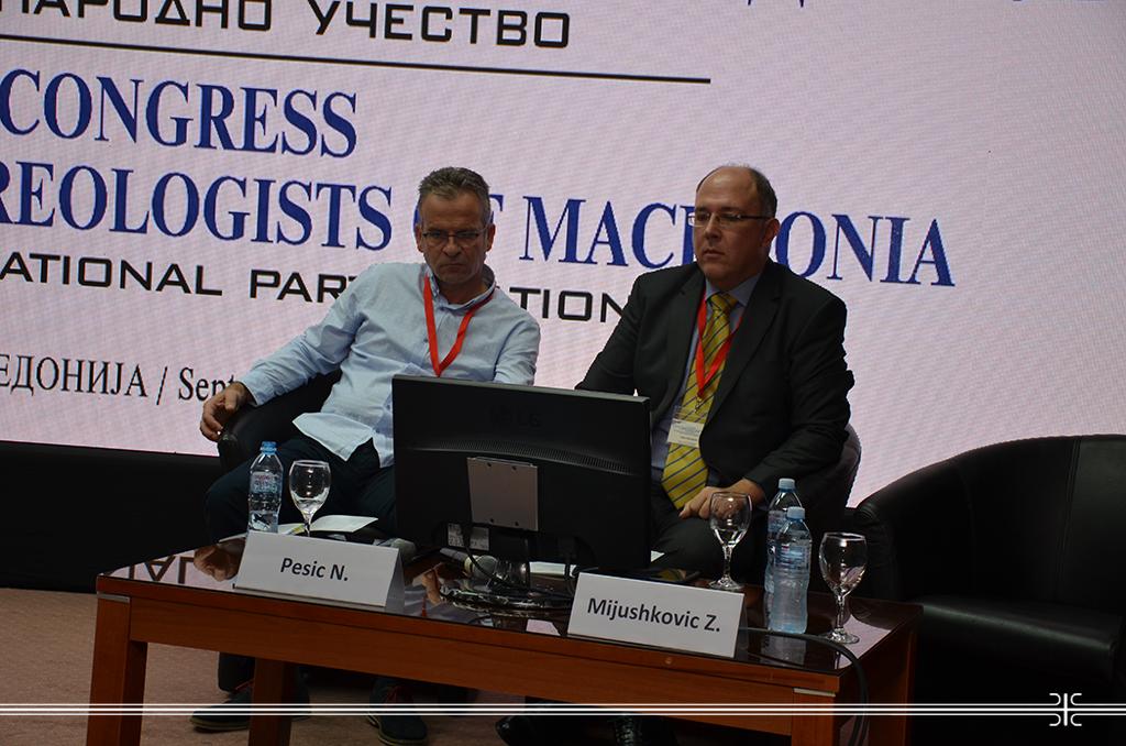 Dermatolozi VMA u Makedoniji.jpg