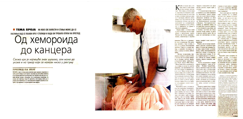 Dino_Tarabar_Novosti.jpg