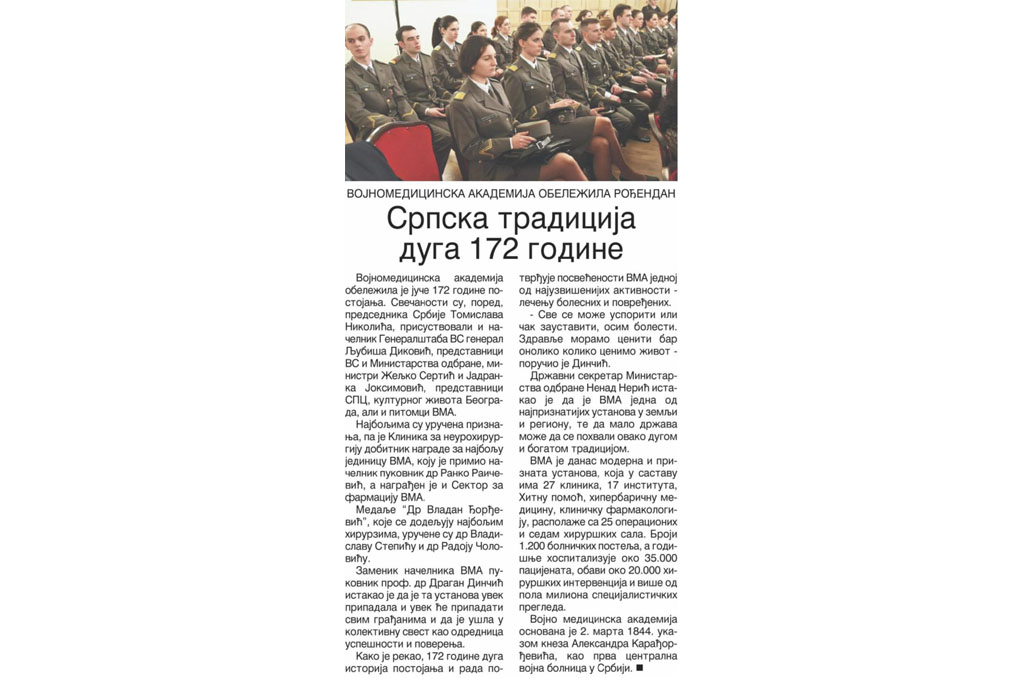 Dnevnik 03032016.jpg