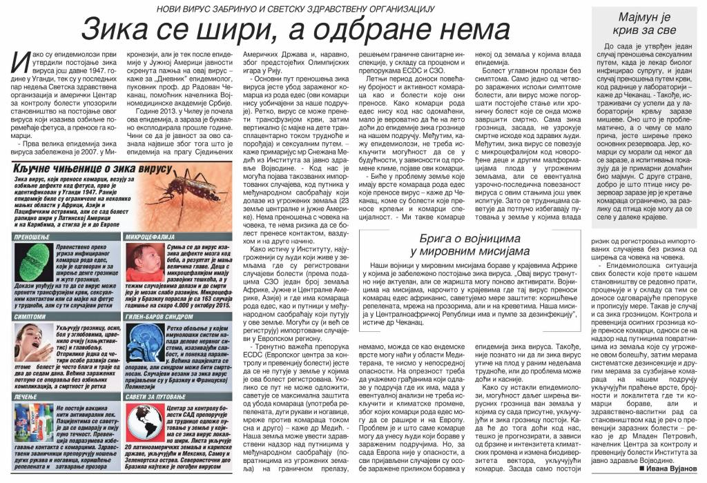Dnevnik 31.01.2016..jpg