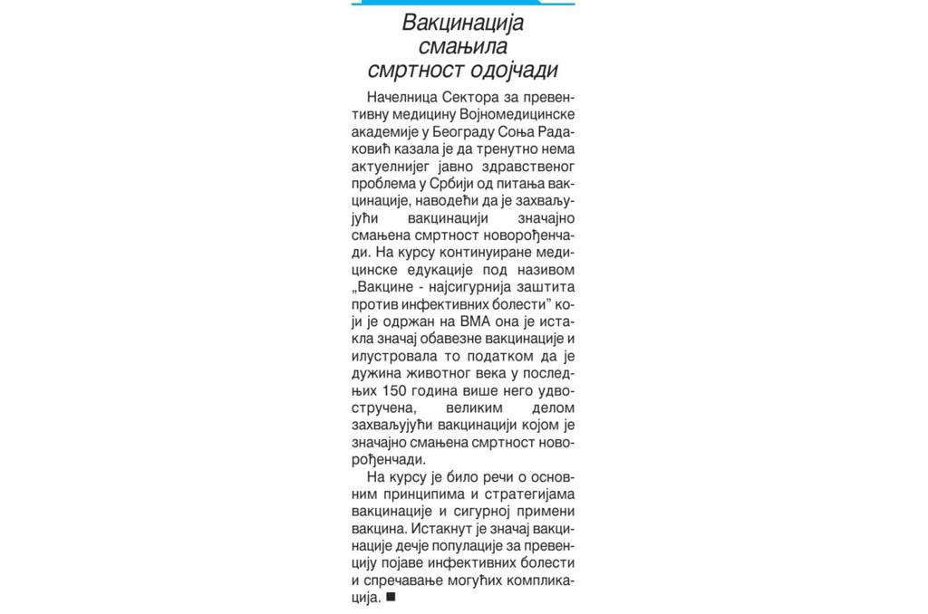 Dnevnik19042015.jpg