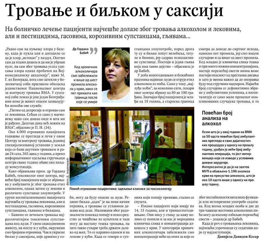 dr_gordana_babic_politika.jpg