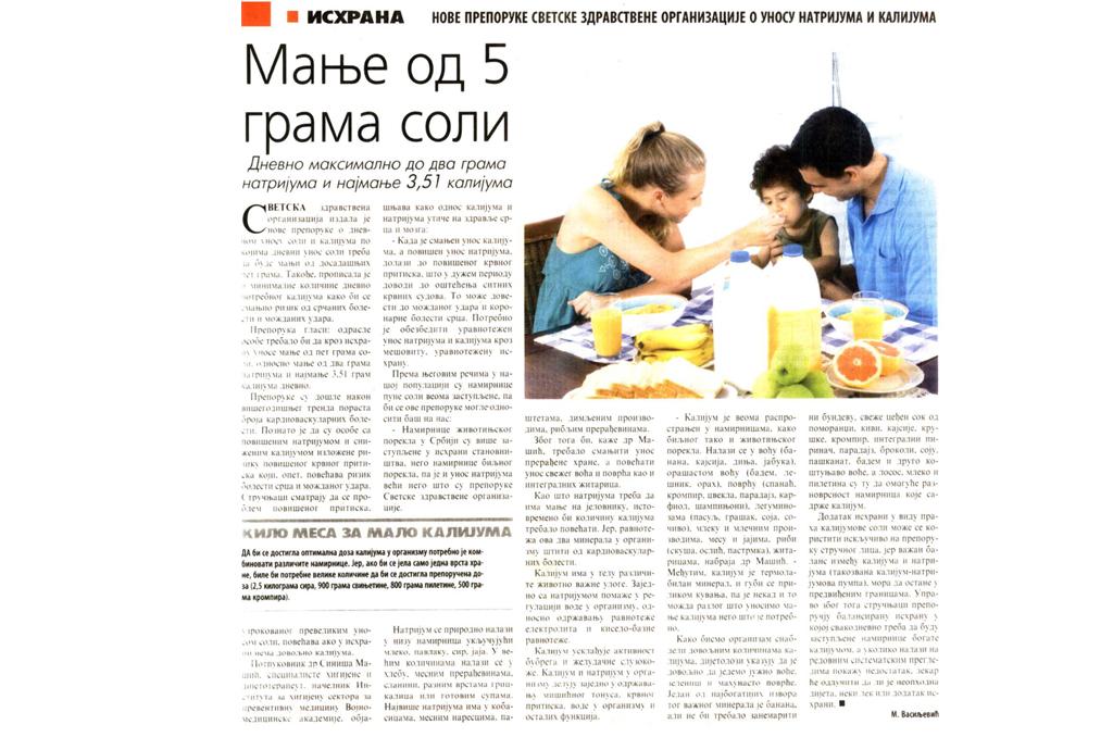 Dr_u_kuci_dr_masic.jpg