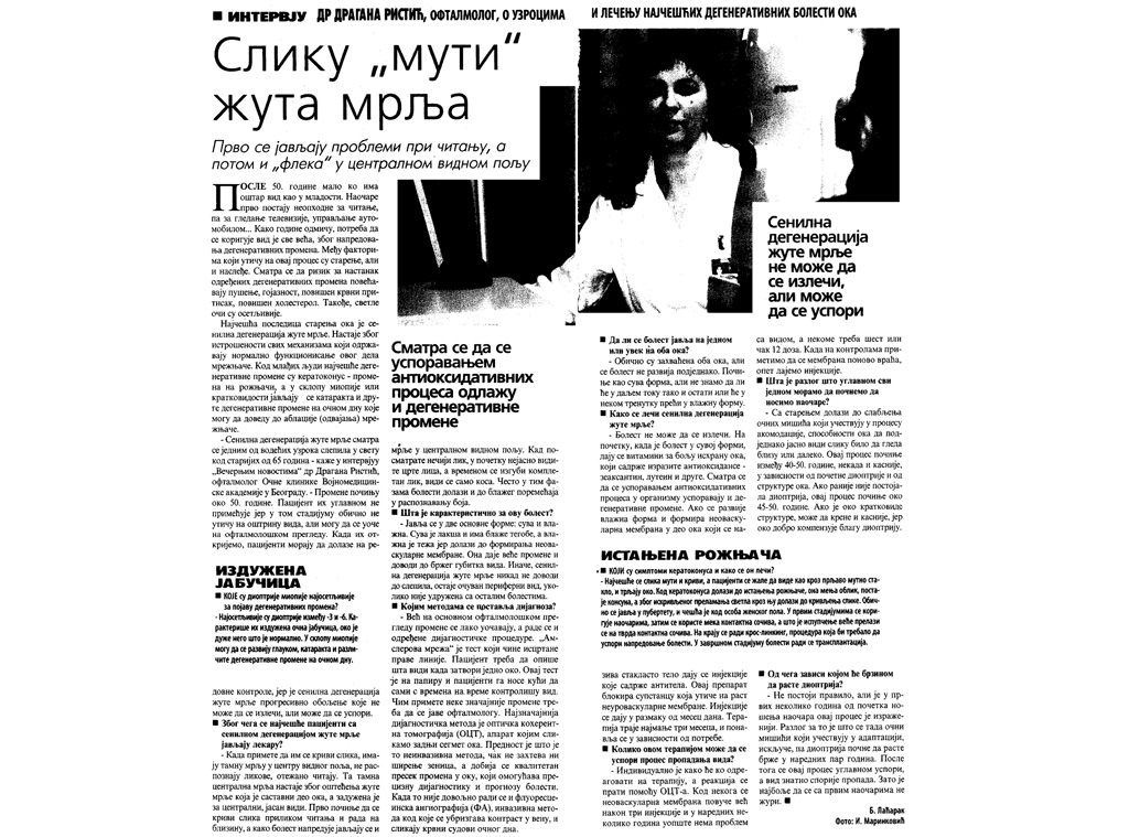 DrUkuci22032014.jpg