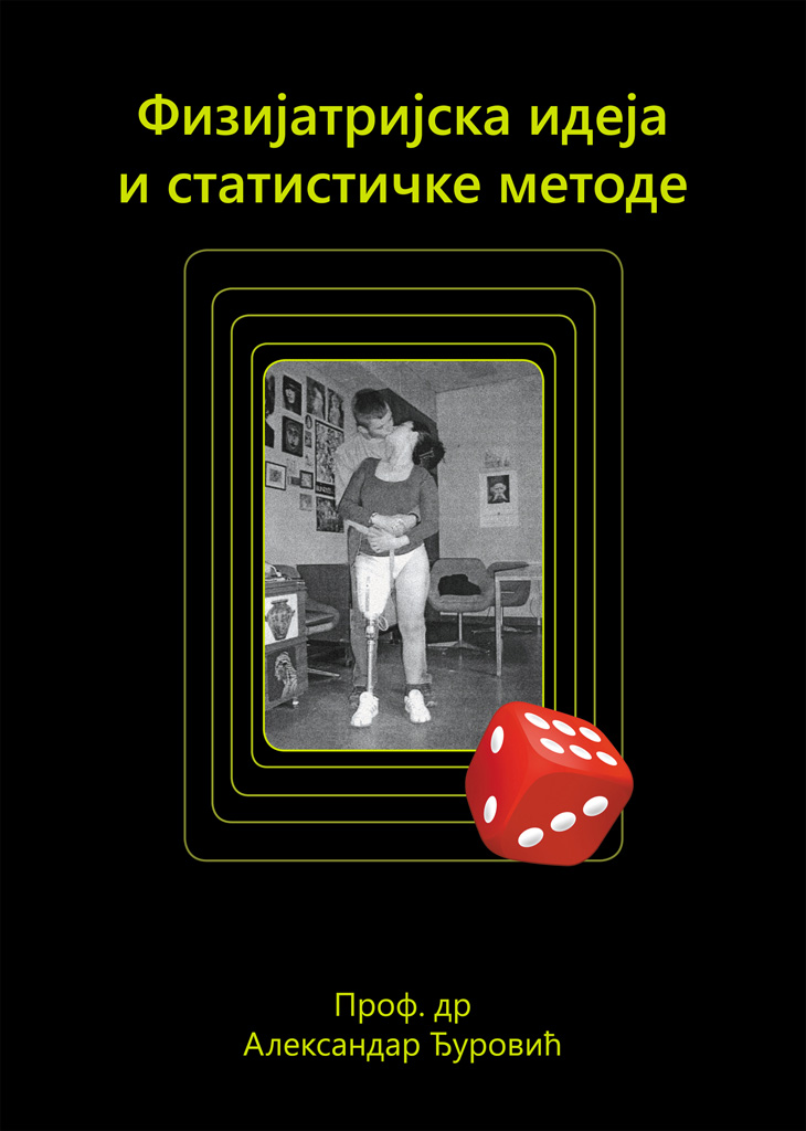 fizijatrijska ideja i statisticke metode.jpg