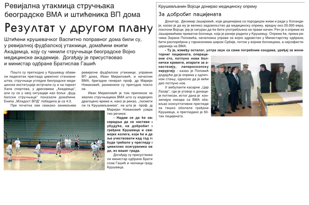 Grad-Krusevac.jpg