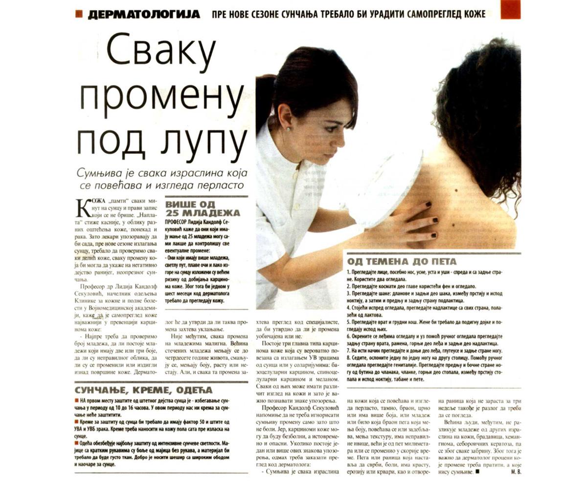 Kandolf_Sekulovic_dr_u_kuci.jpg