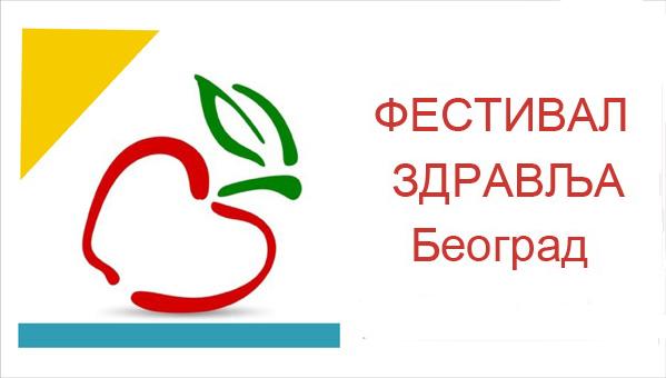 logo festivala  beograd.jpg