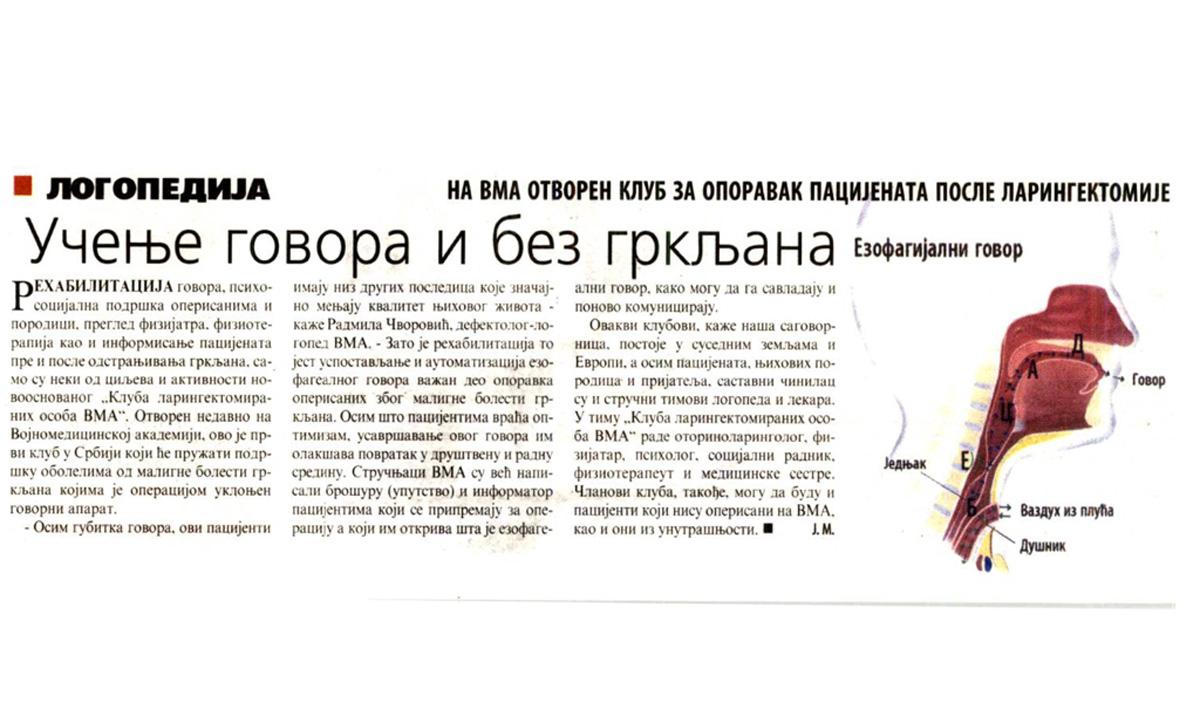 Logopedi_novosti.jpg