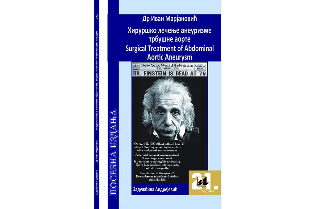 Marjanovic monografija.jpg