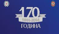 170 година Војномедицинске академије