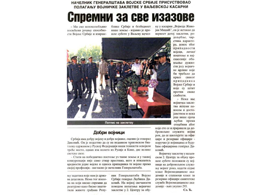 NapredValjevo24092015.jpg