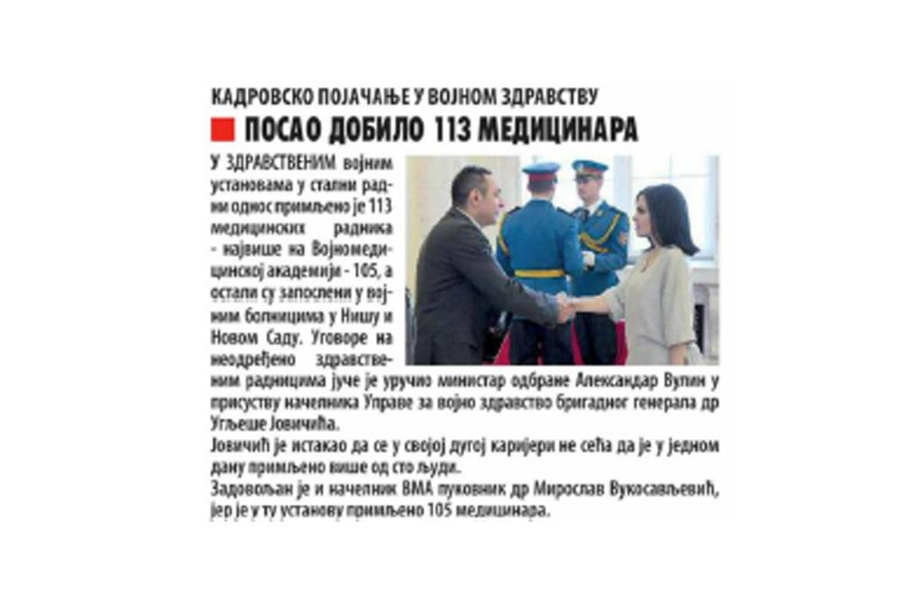 Novosti 04052019.jpg