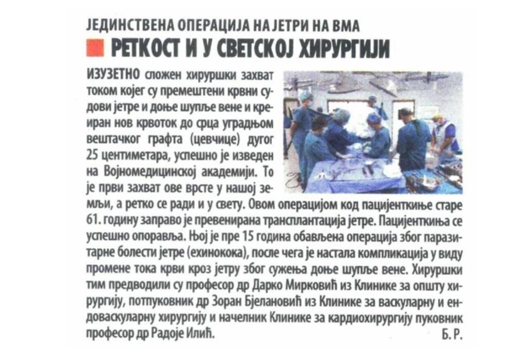 Novosti 08062017.jpg