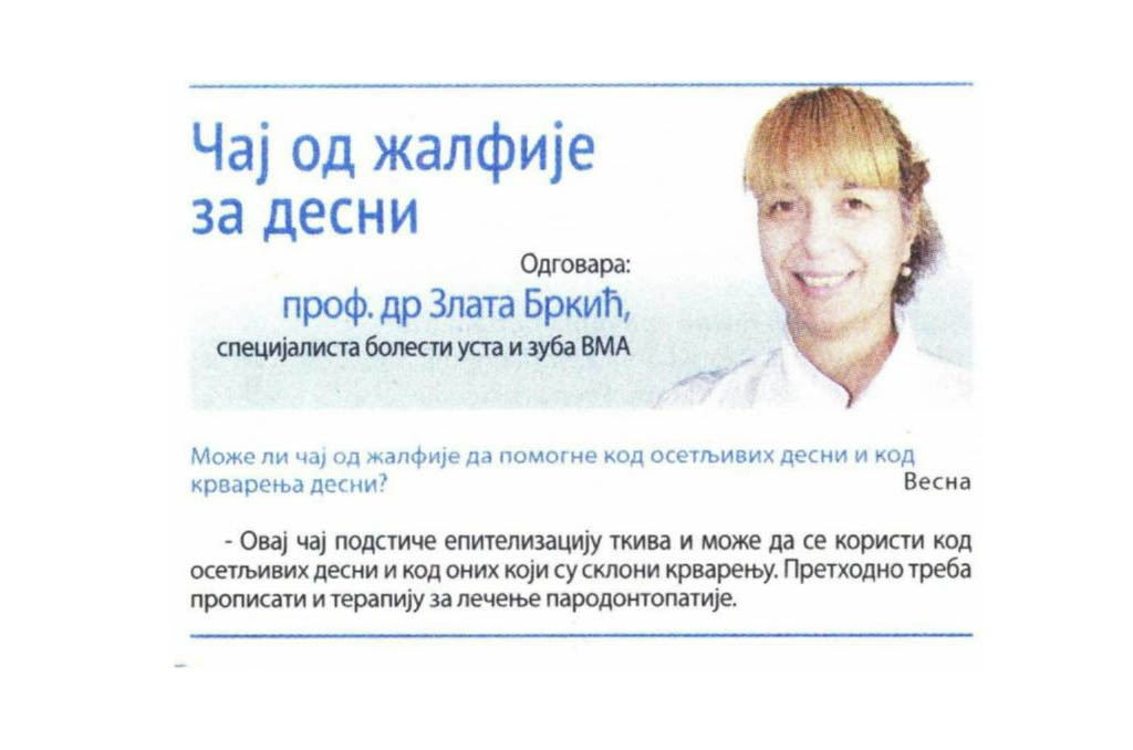 Novosti 09112015.jpg