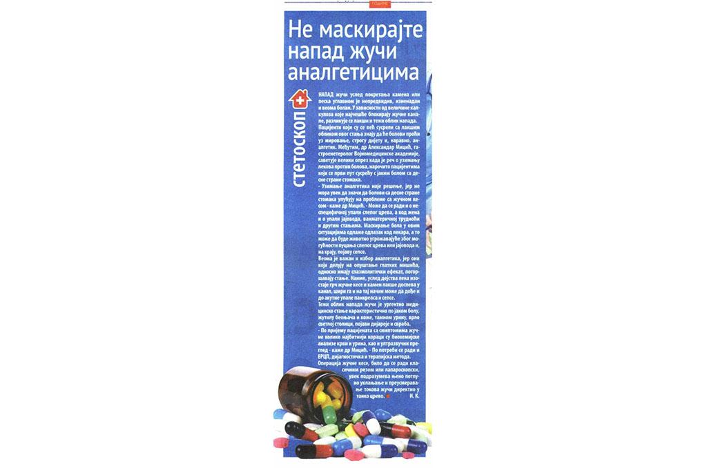 Novosti 11022017.jpg
