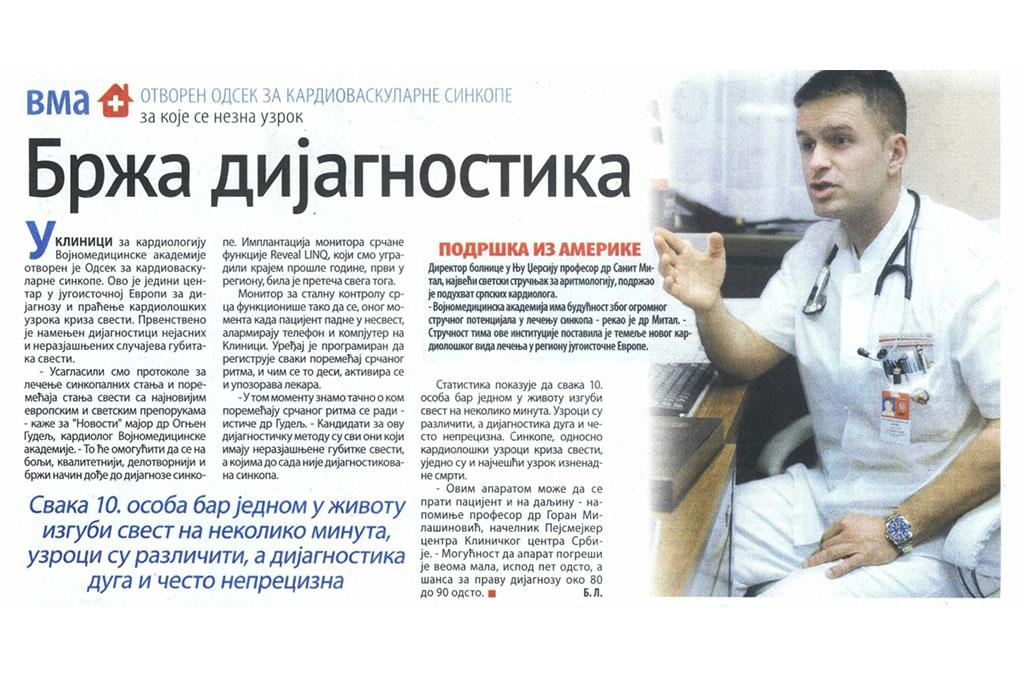 Novosti 20702206.jpg
