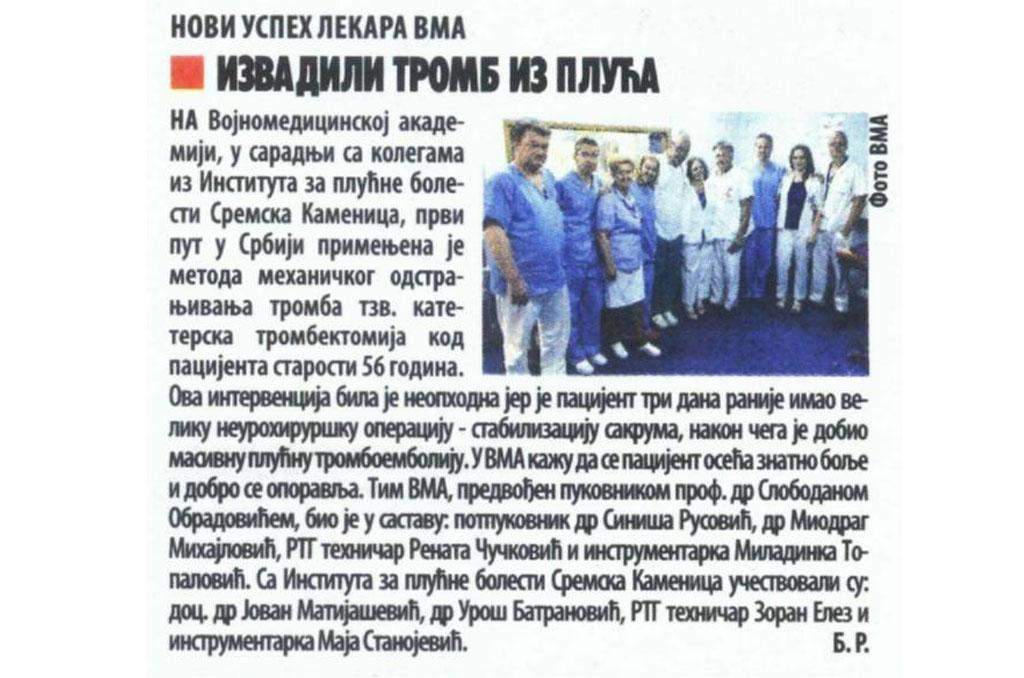 Novosti 21062017.jpg