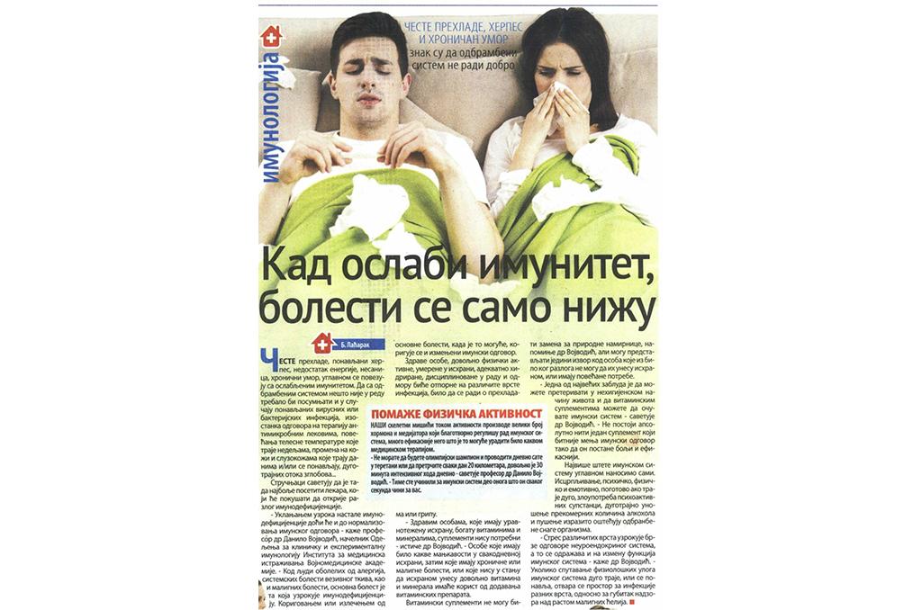 Novosti 27022016.jpg
