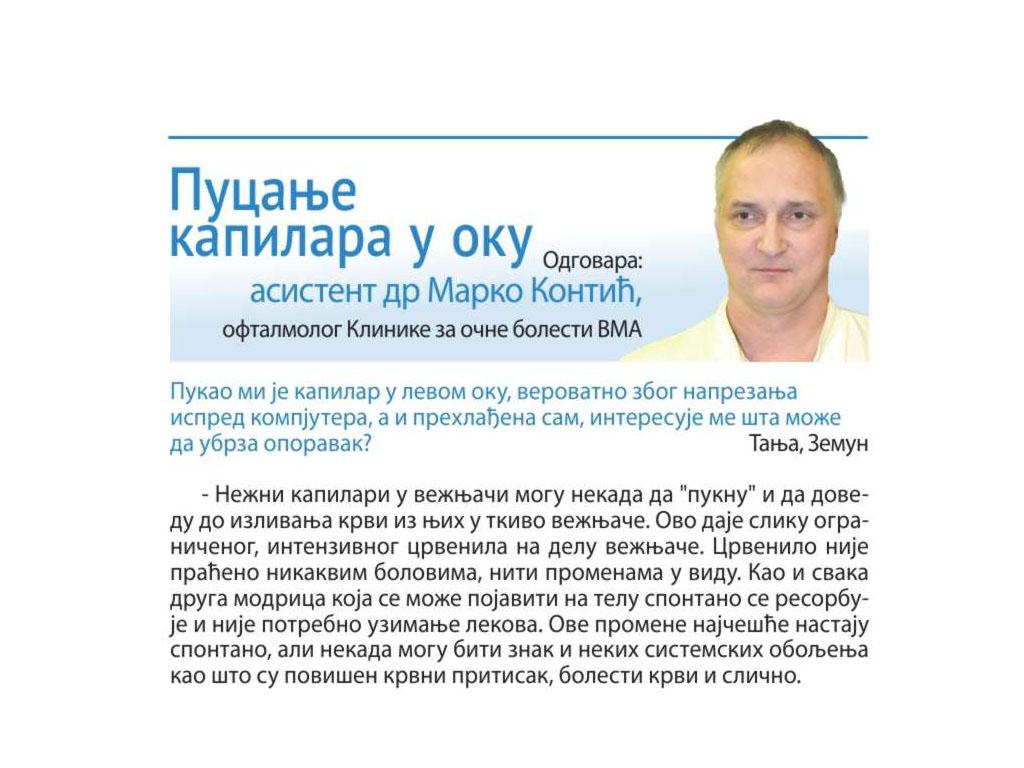 Novosti0108-1.jpg