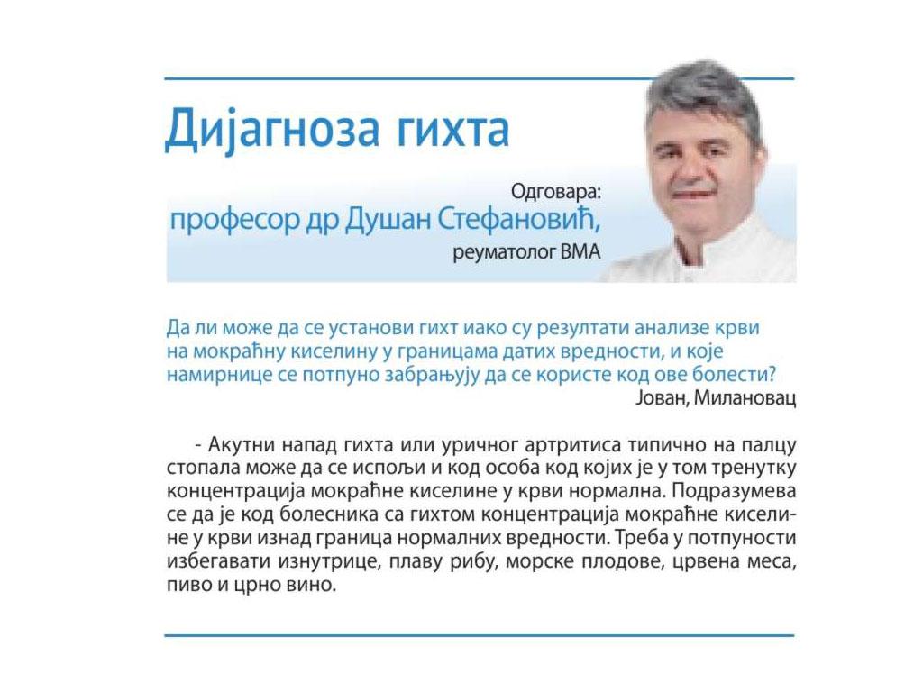 Novosti0108.jpg