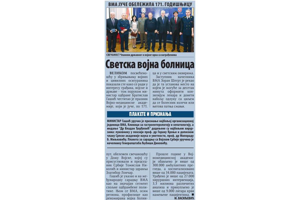 Novosti03032015.jpg