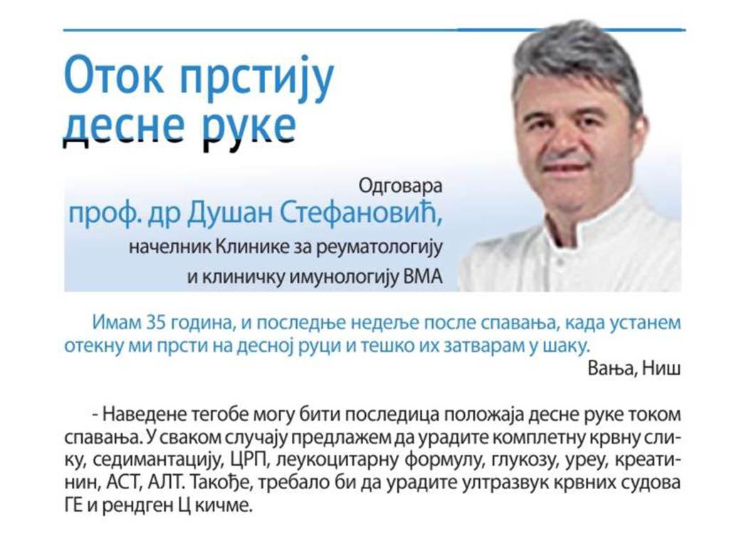 Novosti05092015 (2).jpg