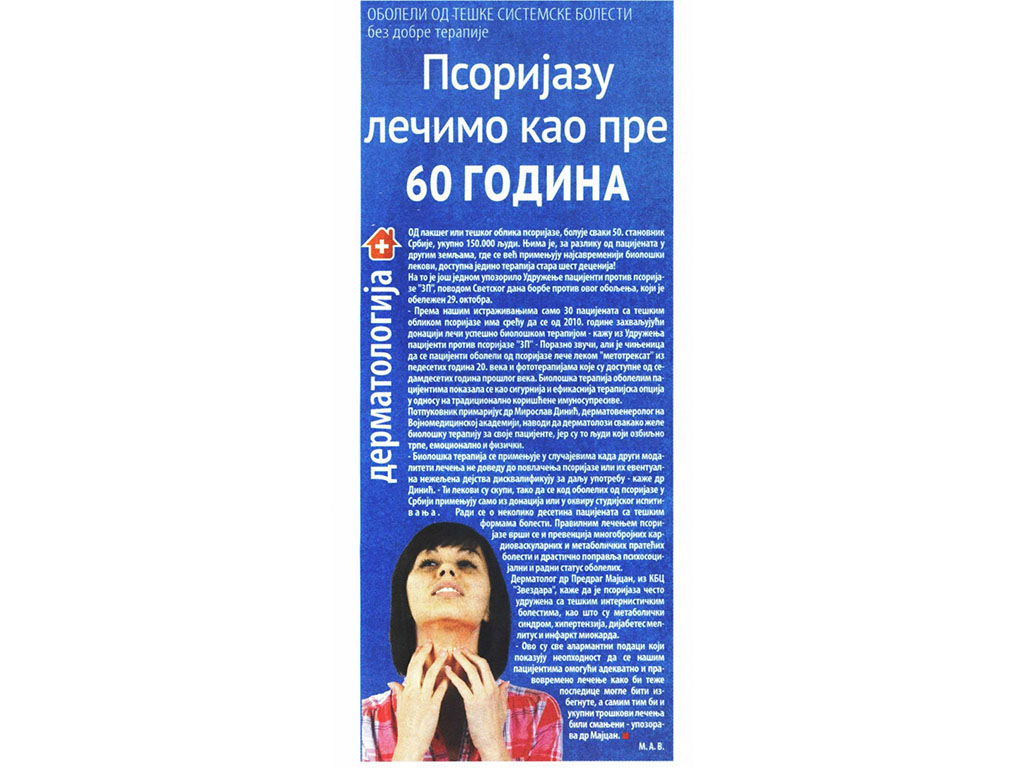 Novosti05112016.jpg