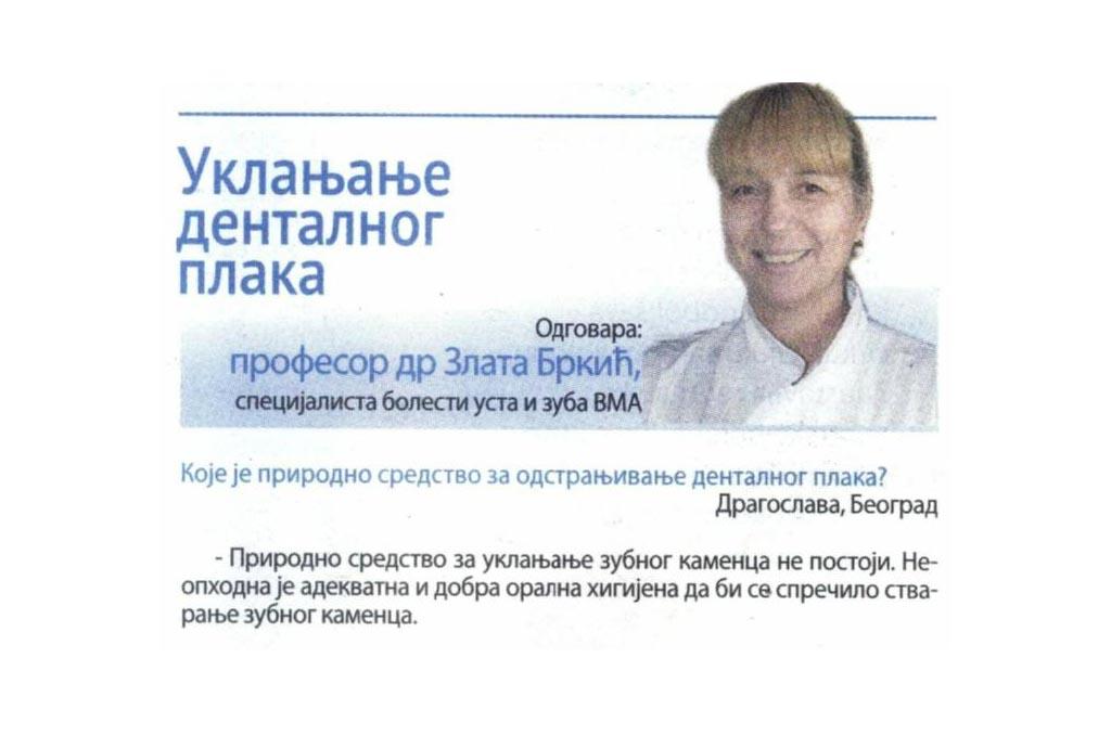 Novosti06022016.jpg