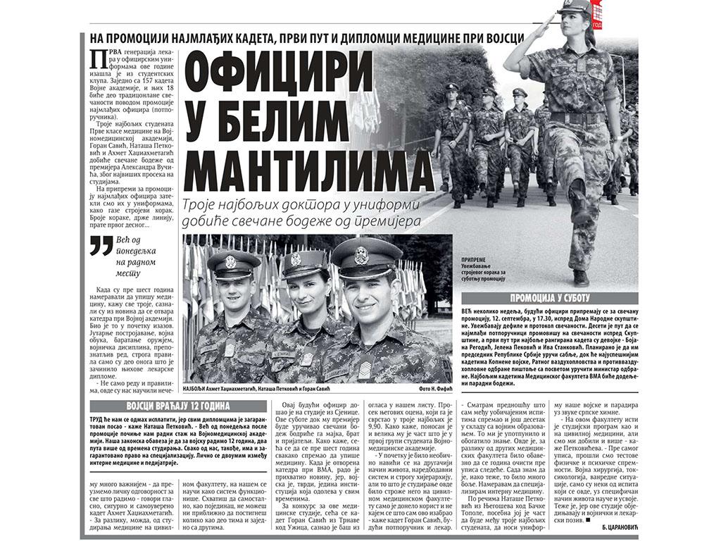 Novosti10092015.jpg