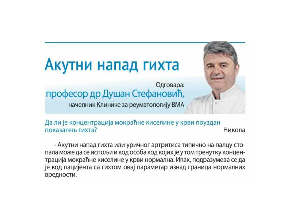 Novosti10102015.jpg
