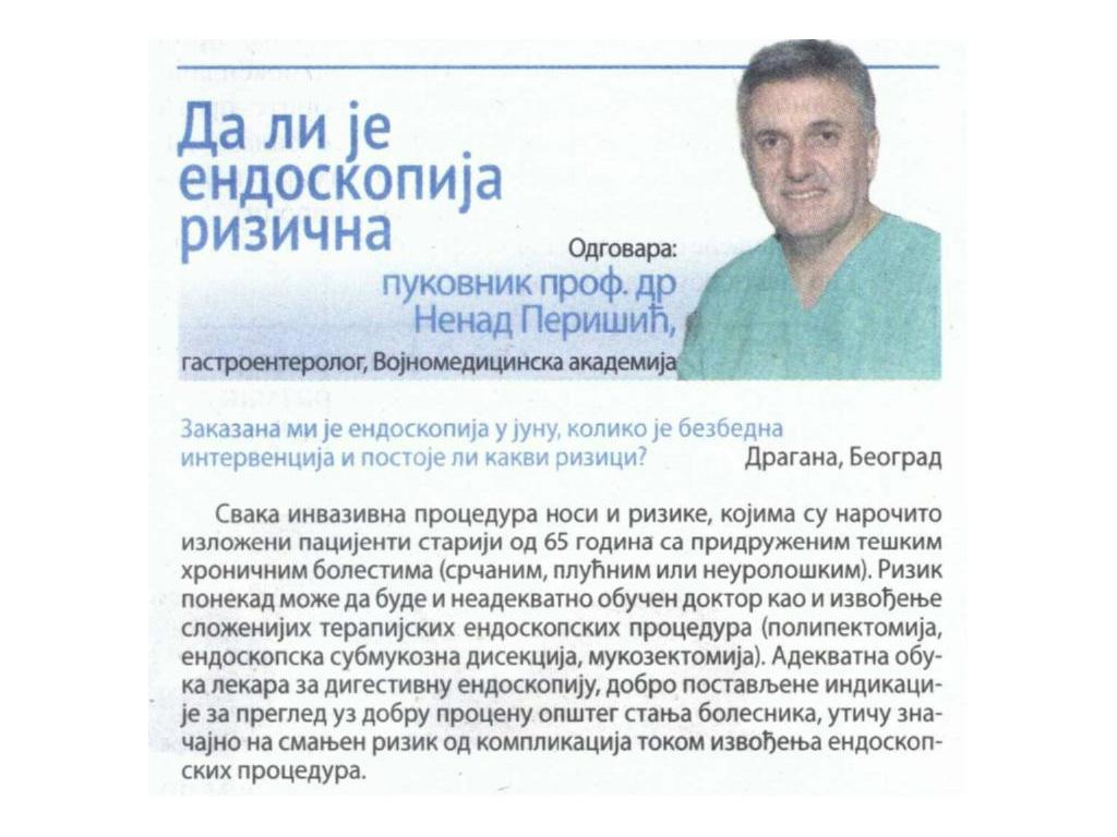 Novosti13022016.jpg