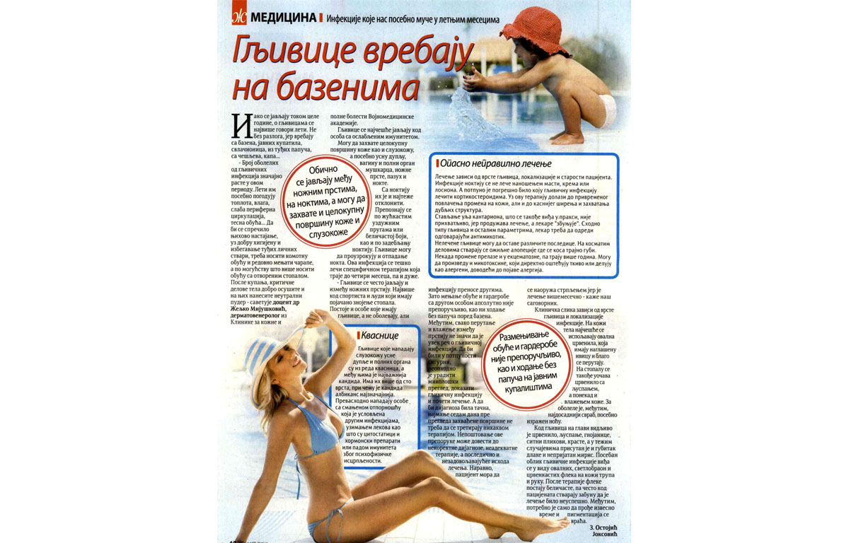 Novosti19072015.jpg