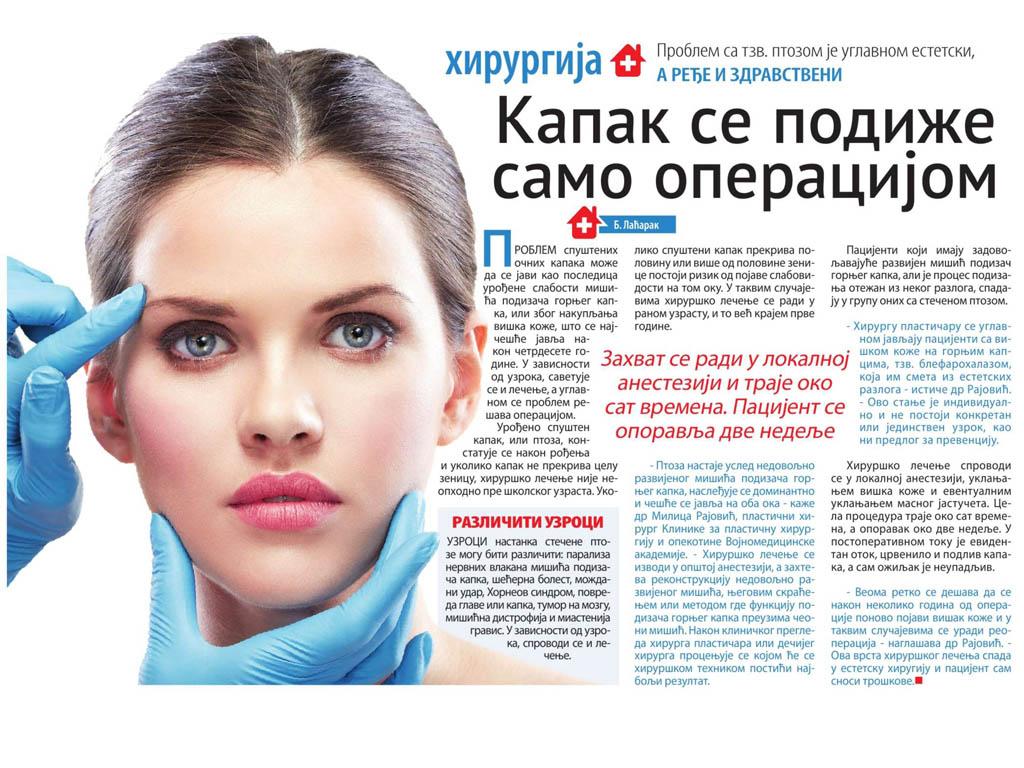 Novosti20062015.jpg