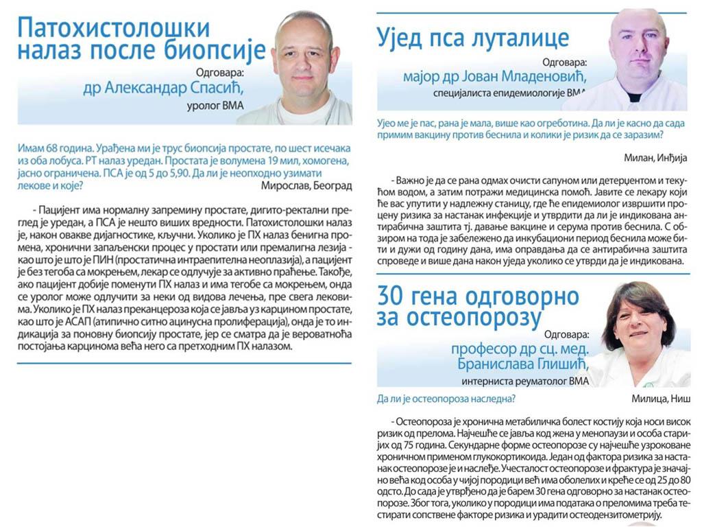 Novosti200620151.jpg