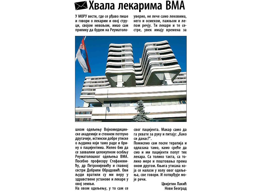 Novosti21112014.jpg