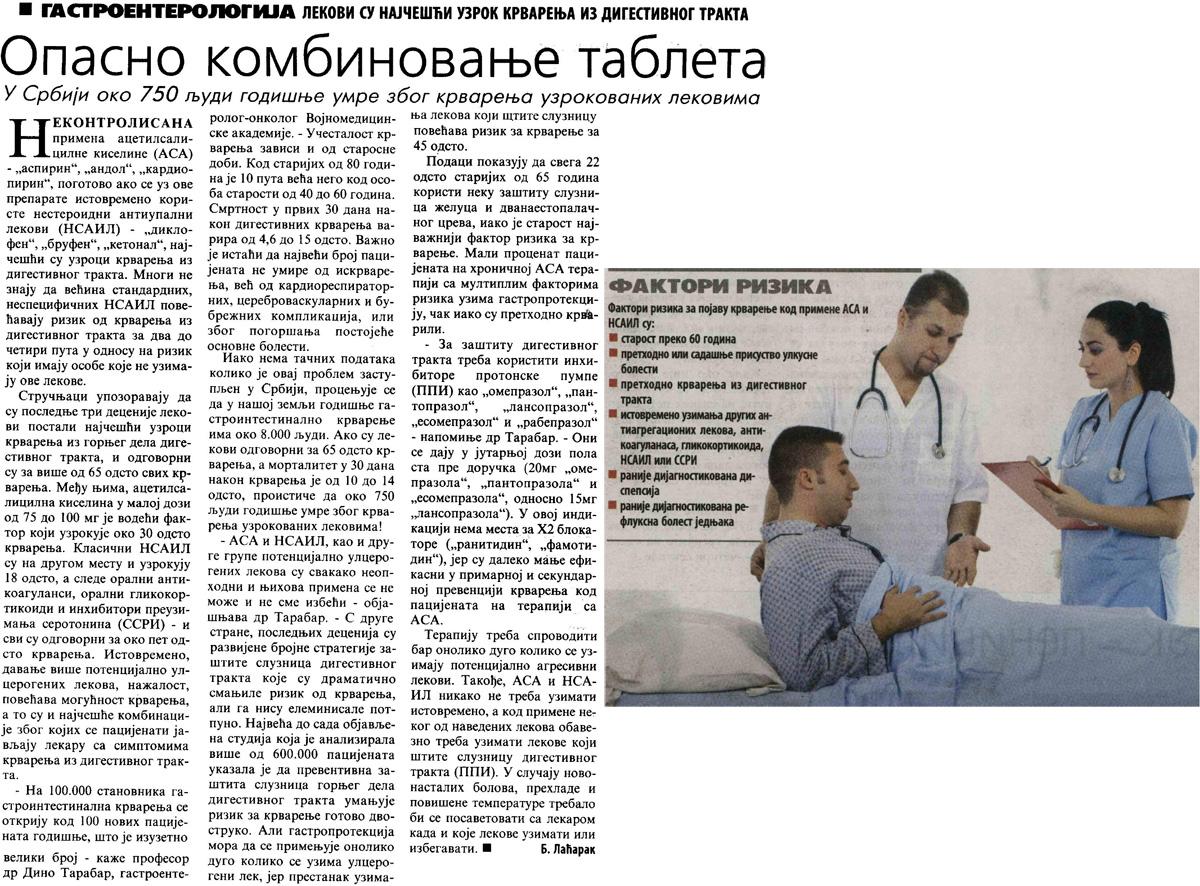 Novosti250114.jpeg