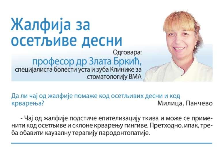 Novosti25072015.jpg