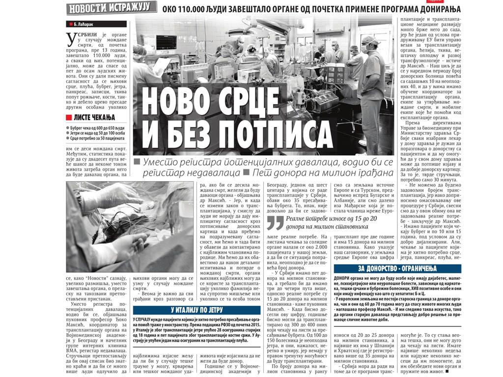 Novosti28062015.jpg
