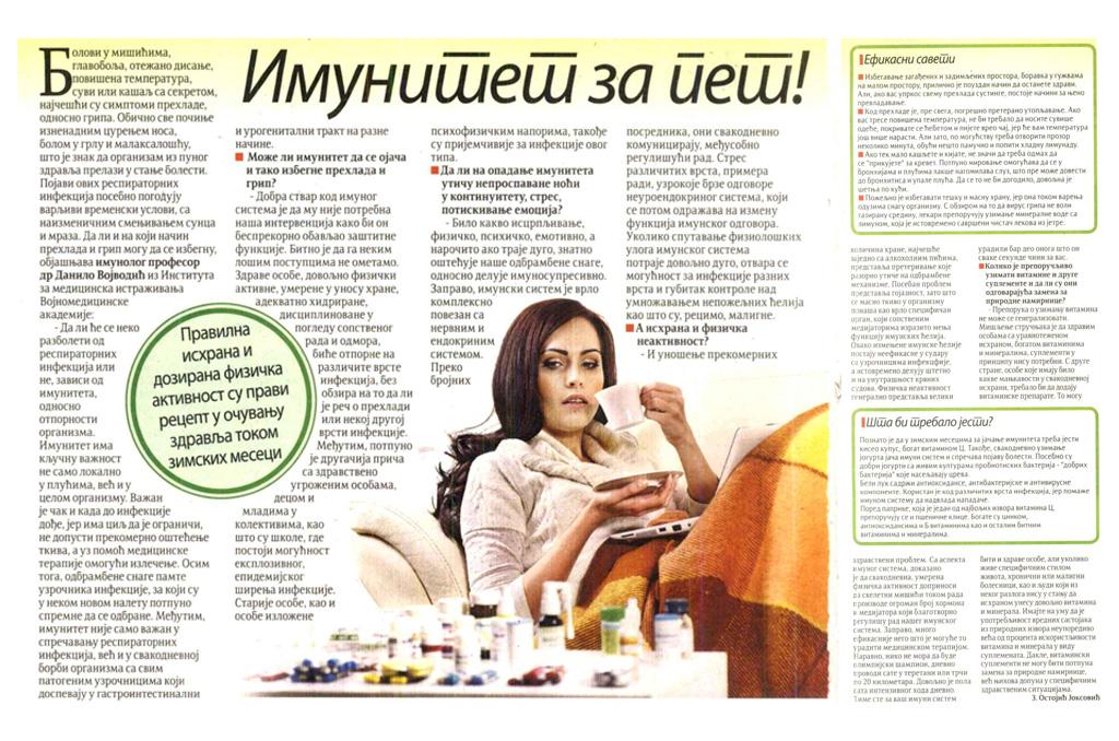 Novosti28122014.jpg