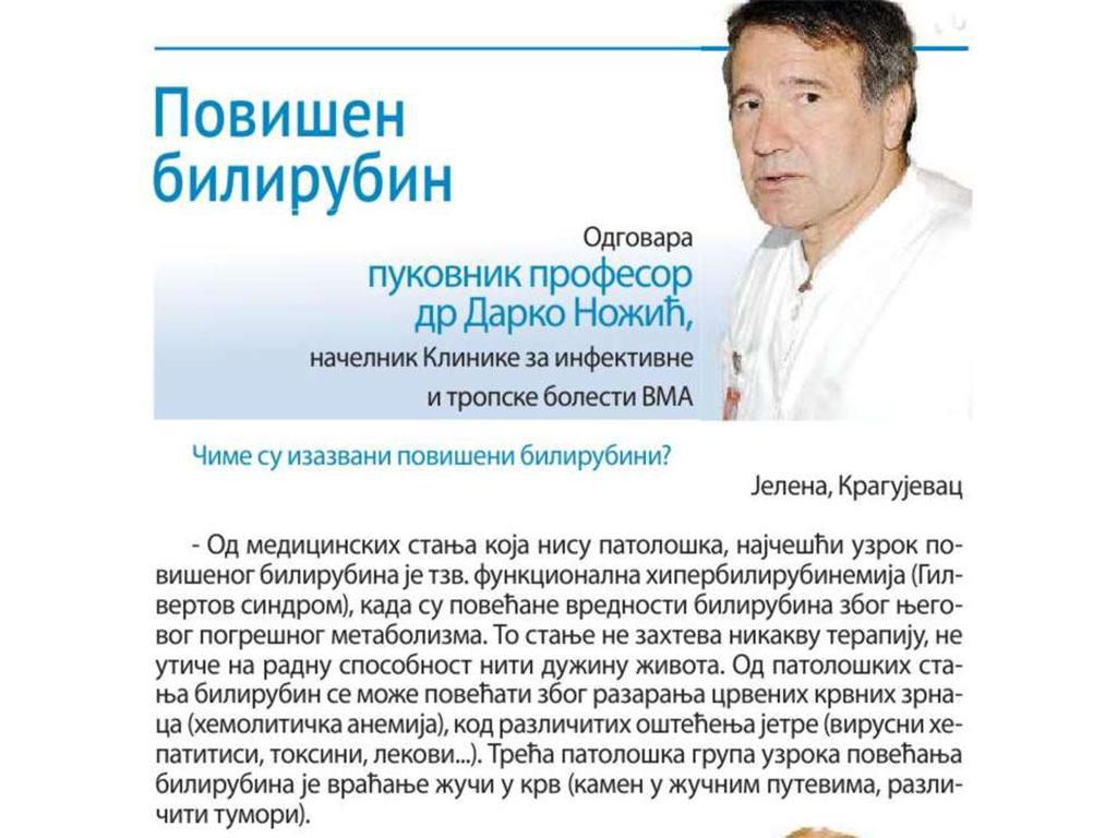 Novosti29082015-1.jpg