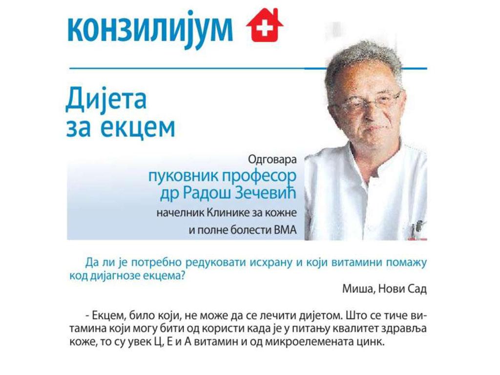 Novosti29082015.jpg