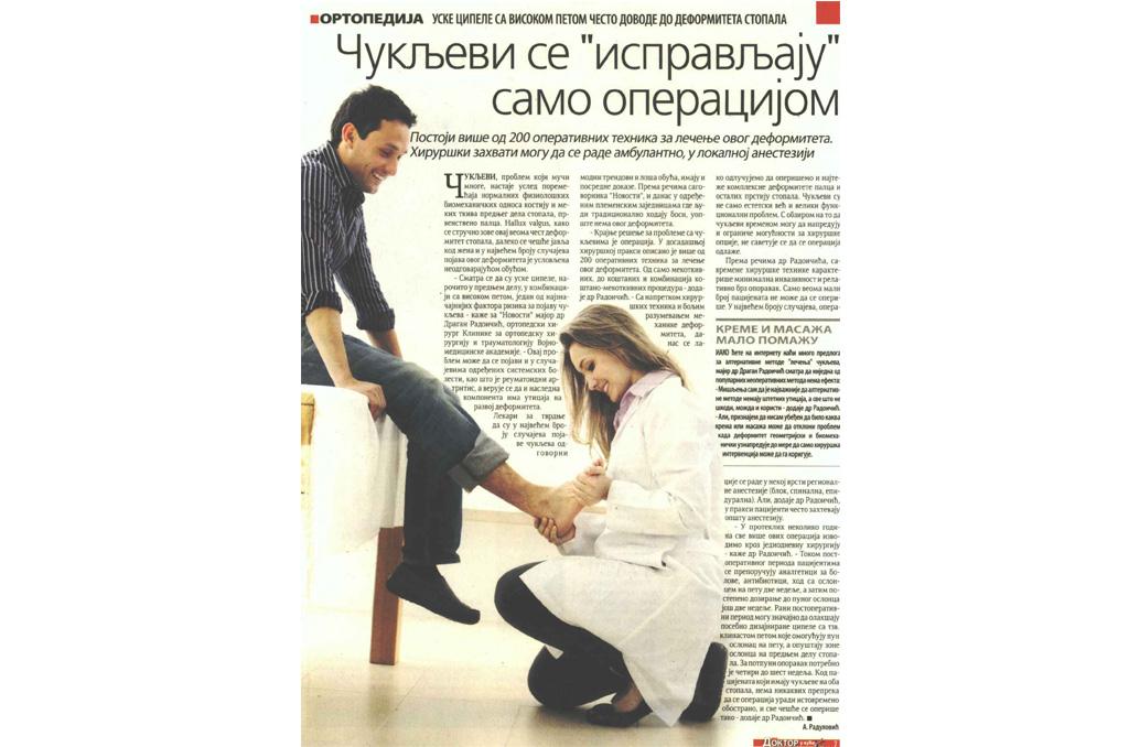 novosti_dr_u_kuci06122014-1.jpg