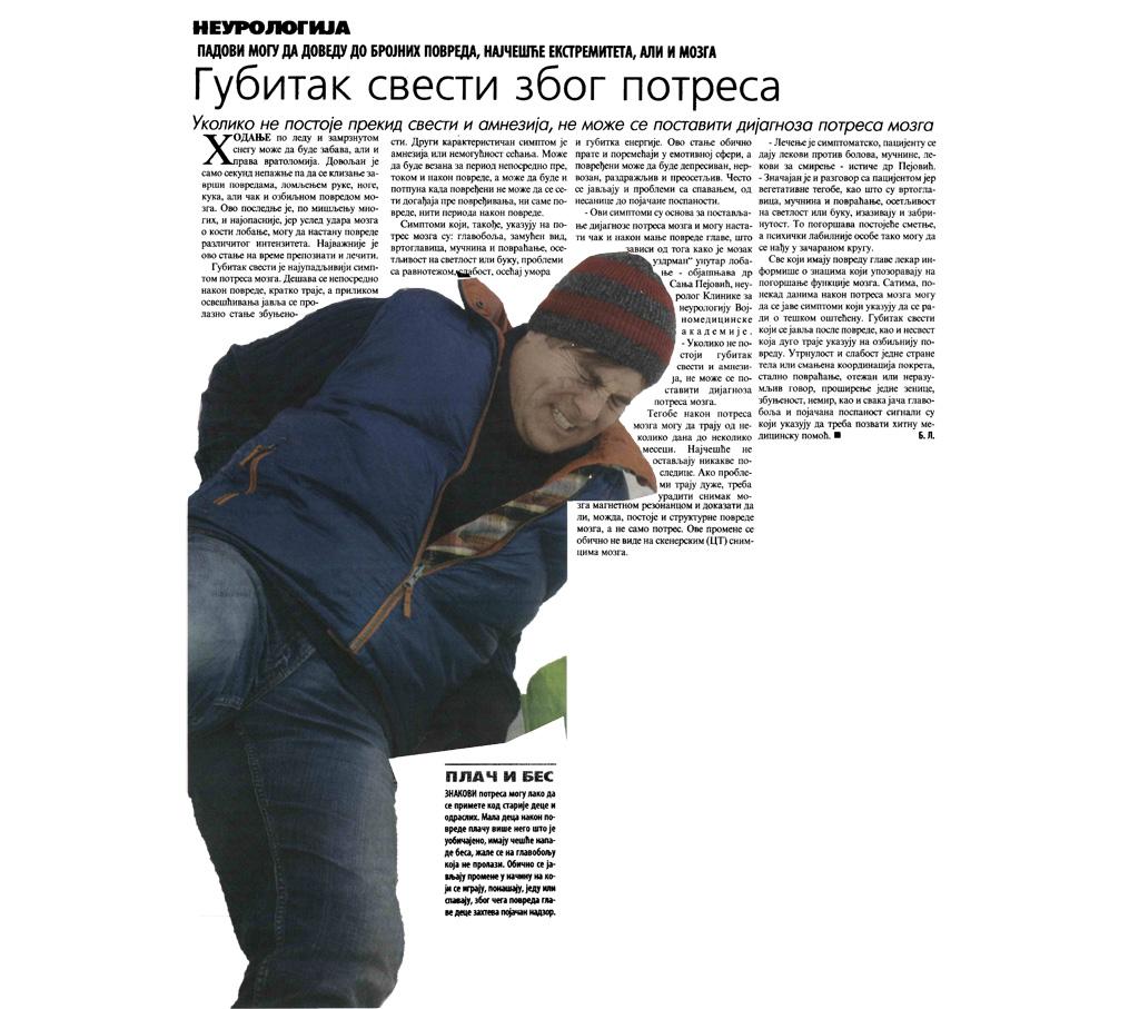 NovostiDrUkuci0802.jpg