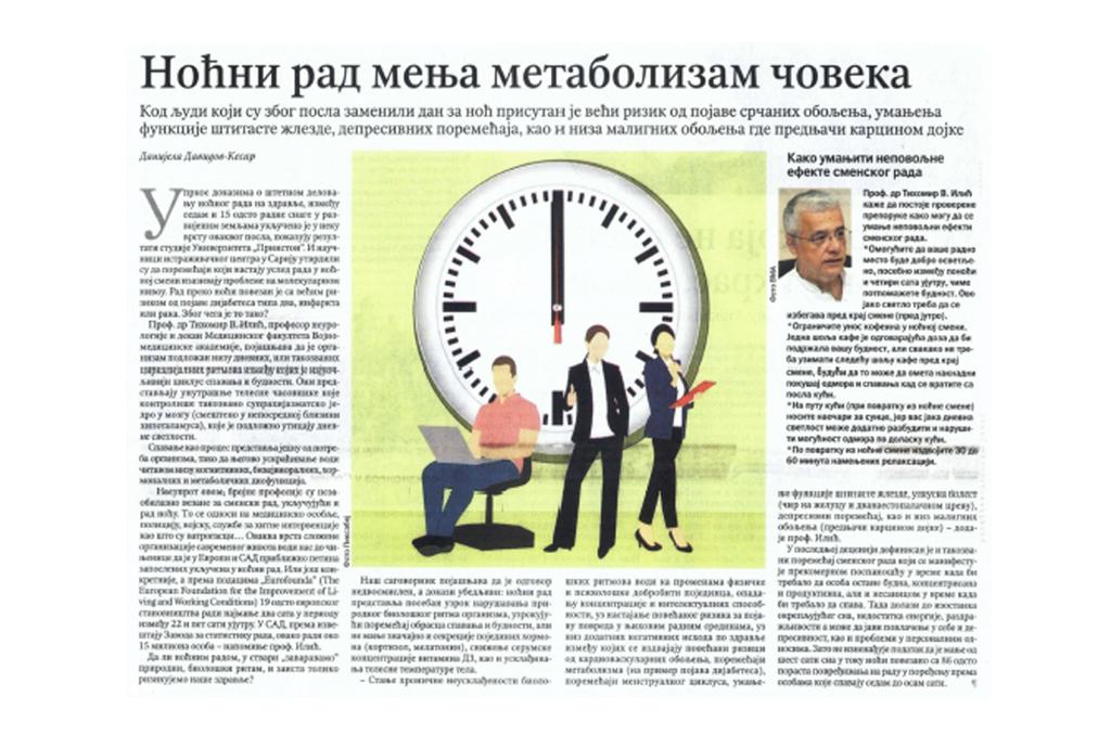Politika 23012018.jpg