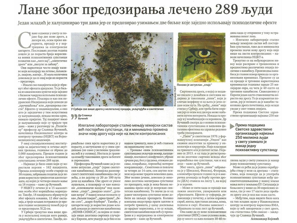 Politika 26032017.jpg