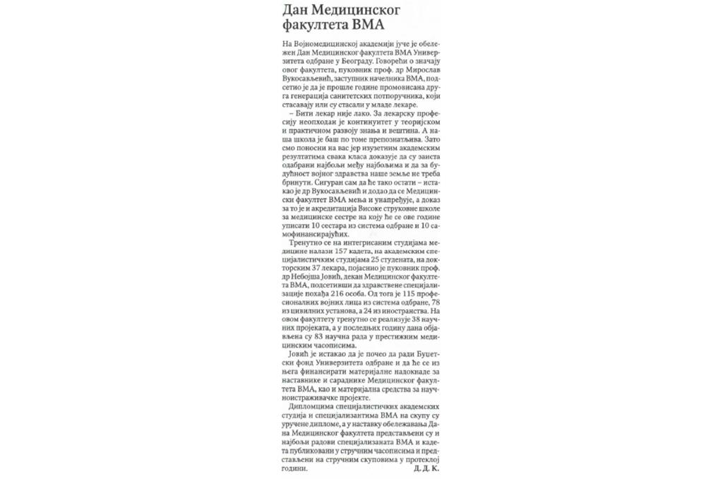 Politika Dan MFVMA.jpg