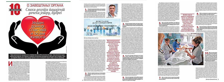 Politika Magazin 062016.jpg